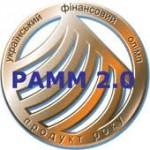 ПАММ 2.0